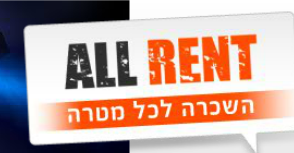 all rent לוגו